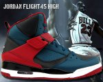NIKE JORDAN FLIGHT45 HIGH dark.sea/wht-blk-g.red【正規品】【送料無料】