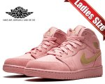 NIKE AIR JORDAN 1 MID SE(GS) coral stardust/club gold bq6931-600 スニーカー AJ1 SE ガールズ【正規品】【送料無料】