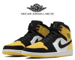 "NIKE AIR JORDAN 1 MID SE ""YELLOW TOE"" black/black-tour yellow-white 852542-071 スニーカー AJ1 イエロートゥ【正規品】【送料無料】"