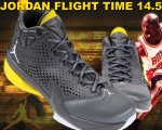 NIKE JORDAN FLIGHT TIME 14.5 X cool gry/wht-yel日本正規品 【交換送料無料】