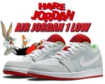 "NIKE AIR JORDAN 1 LOW ""HARE""gry mst/ink-u.rd-lt psn【正規品】【送料無料】"