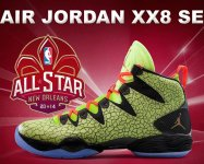 "NIKE AIR JORDAN XX8 SE ""ALL-STAR"" vlt ic/m.gold-blk-infrrd 2日本正規品 【交換送料無料】"