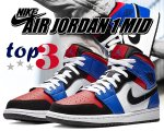 NIKE AIR JORDAN 1 MID TOP3 white/black-hyper royal 554724-124【TOP3 AJ1 スニーカー】日本正規品 【交換送料無料】