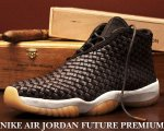 NIKE AIR JORDAN FUTURE PREMIUM d.choco/sailg.ylw【正規品】【送料無料】