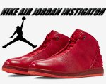 NIKE AIR JORDAN INSTIGATOR gym red/t crimson日本正規品 【交換送料無料】