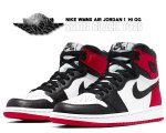 NIKE WMNS AIR JORDAN 1 HI OG black/black-white-varsity red cd0461-016 レディースサイズ日本正規品 【交換送料無料】