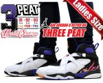 "NIKE AIR JORDAN 8 RETRO BG ""THREE PEAT"" wht/infrared 23-blk-brght cncr 【バスケットボールシューズ】【正規品】【送料無料】"