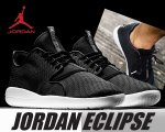 NIKE AIR JORDAN ECLIPSE blk/wht-anthracite【正規品】【送料無料】
