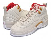 "NIKE AIR JORDAN 12 GS ""CHINESE NEW YEAR"" l.Orewoodbrn/Varsity red【正規品】【送料無料】"