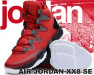 NIKE AIR JORDAN XX8 SE g.red/wht-dark gry-blk日本正規品 【交換送料無料】
