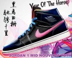 "NIKE AIR JORDAN 1 MID NOUVEAU YOTH ""YEAR OF THE HORSE"" dp.ryl.blue/rd.vlt-blk-wht【正規品】【送料無料】"